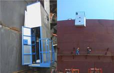 Зварювальне обладнання для великих резервуарів