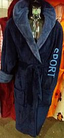 Халат мужской длинный с капюшоном, Халат махровый мужской длинный с капюшоном Темно-синий с надписью спорт на рукаве!