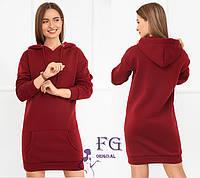 Платье-худи женское на флисе бордо