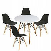 Круглий стіл JUMI Scandinavian Design black 80см. + 4 сучасні скандинавські стільці
