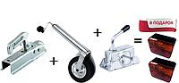 АКЦИЯ! Замковое сцепное устройство AL-KO + Опорное колесо WINTERHOFF + Хомут для опорного колеса WINTERHOFF