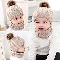 Вязанный теплый детский набор Шапка и шарф-хомут, фото 2