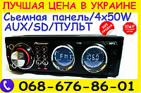 Автомагнитола Pioneer 1166 Съемная панель - USB+SD+AUX+FM (4x50W), фото 1
