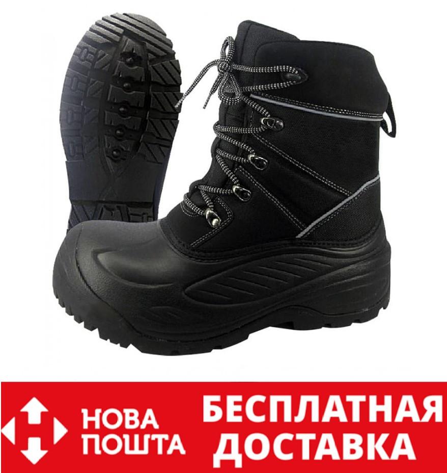 Ботинки зимние Norfin Discovery -30° 14960, 44