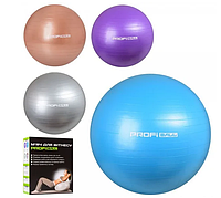 Мяч для фитнеса (фитбол) Profit 75 см., фото 1