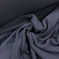 Ткань муслин жатый четырехслойный, серо-голубой (шир. 2,4м)