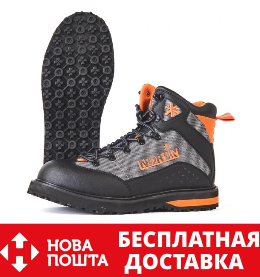 Ботинки забродные Norfin Edge 44