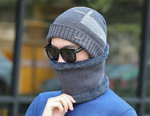 Мужской зимний набор Шапка и шарф, фото 3