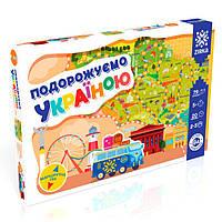 Гра-ходилка Подорожуємо Україною, фото 1