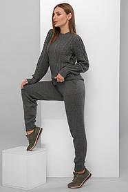 Теплый вязаный костюм свитер брюки на манжете графит 42-46