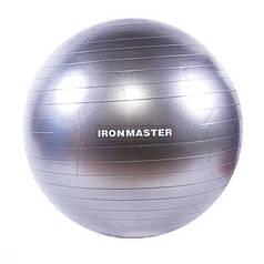Фітбол гладкий 65см сірий IronMaster, (Anti-burst)