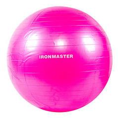 Фітбол гладкий 65см рожевий IronMaster, (Anti-burst)
