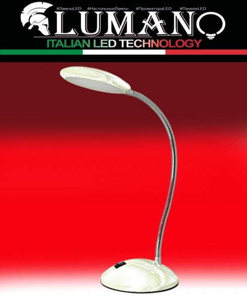 "Настольная лампа белая LED металлическая с кнопкой ""VICTOR"" 8W LU-700-2715  TM LUMANO"