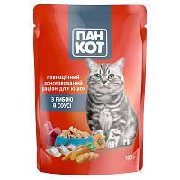 Пан Кот - консервы с рыбой в соусе для кошек
