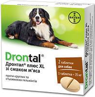 Дронтал Плюс XL таблетки зі смаком м'яса від глистів для собак, 2 шт, 1 таблетка на 35 кг