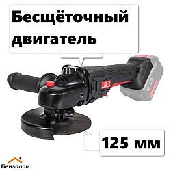УШМ (болгарка) аккумуляторная бесщёточная Vitals Professional ALs 18125P BS SmartLine (60 мес гарантии)