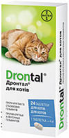 Дронтал таблетки для кішок проти глистів, 1 шт