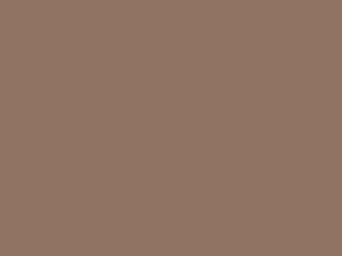 ЛДСП SWISS KRONO U8124 BS МОККА 2800X2070X18