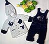 Комплект  осенне-весенний на мальчика - курточка и полукомбинезон на синтепоне ТМ Ляля