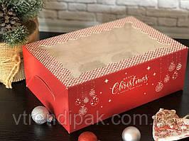 Коробка для десертів(БЕЗ ВСТАВКИ) з мелованого картону з вікном 250*170*90 Новорічна