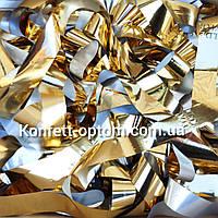 Бумага для бумажного шоу золото-серебро (серебряно-золотая)