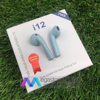 Бездротові bluetooth-навушники i12 TWS 5.0 з мікрофоном для пк телефону wireless вкладиші блютуз бірюза