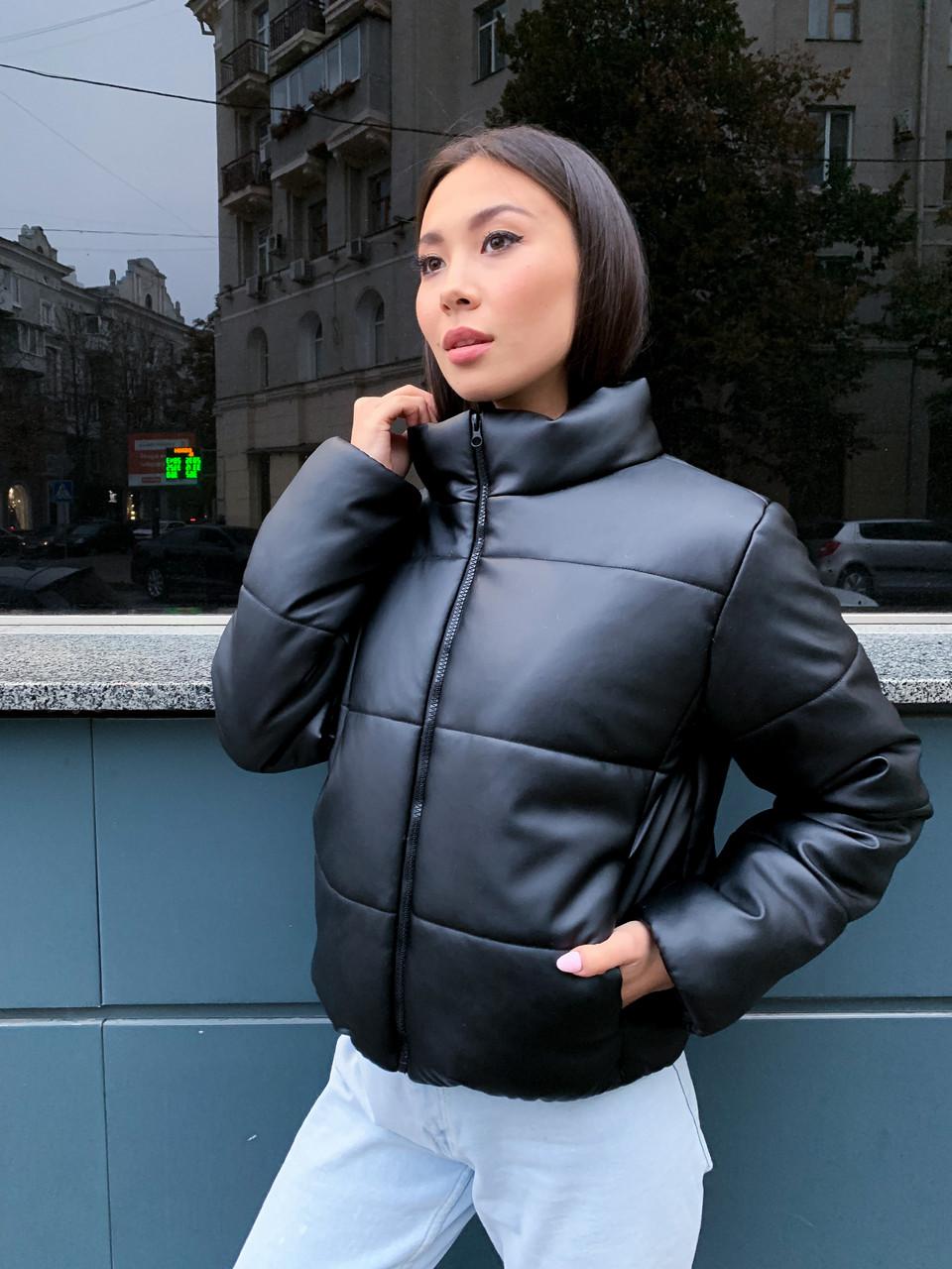 Модна жіноча дута куртка з екошкіри
