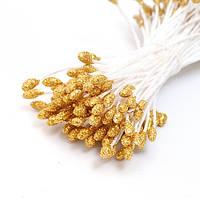 Тычинки Золотистые с блестками на нитке 3 мм 45 шт/уп