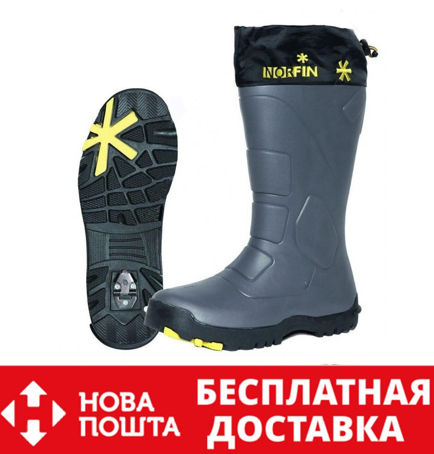 Сапоги Norfin Klondaik с шипом 45