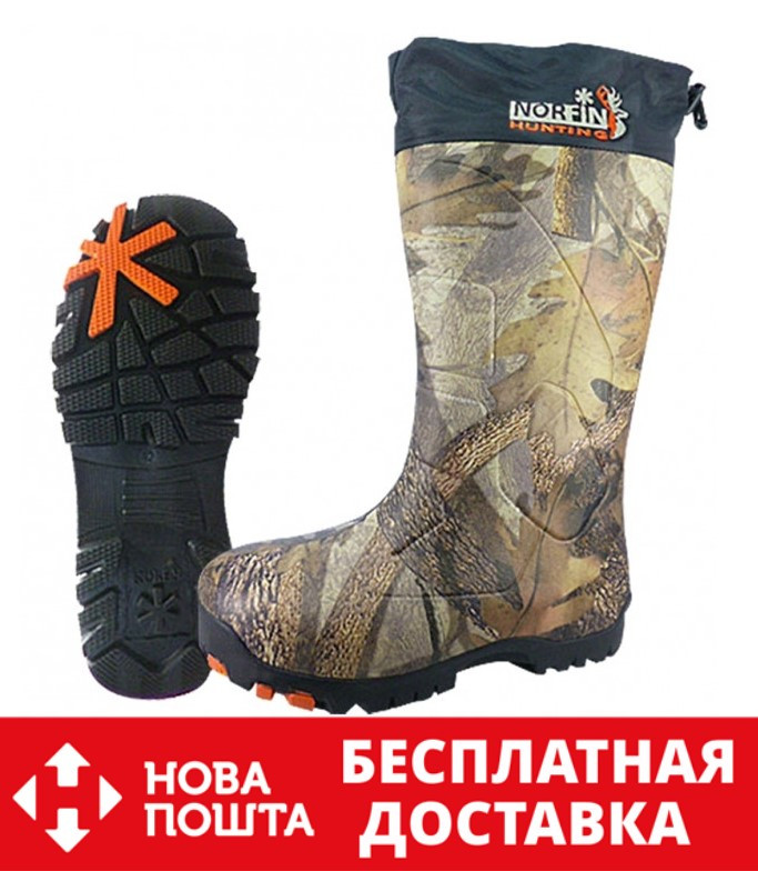 Сапоги Norfin Hunting Forest (-40°) 45