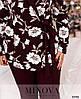 50-64 р. Жіночий ошатно-діловий брючний костюм з жакетом в квіточку великих розмірів, фото 4
