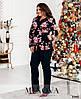 50-64 р. Жіночий ошатно-діловий брючний костюм з жакетом в квіточку великих розмірів, фото 3