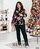 50-64 р. Женский нарядно-деловой брючный костюм с пиджаком в цветочек больших размеров, фото 2
