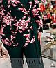 50-64 р. Женский нарядно-деловой брючный костюм с пиджаком в цветочек больших размеров, фото 4
