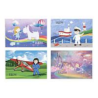 Альбом для рисования «Детские мечты », скоба, А4, 12 л., 80 г/м2