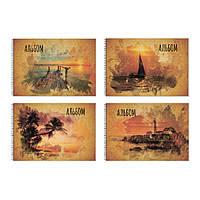 Альбом для рисования «Закат», пружина, А4, 50 л., 80 г/м2