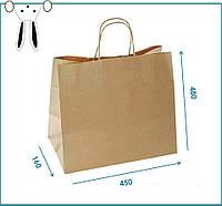 Коричневий паперовий крафт пакет з ручками для пакування подарунків, товарів та їжі 450х160х480 (25 шт/уп)