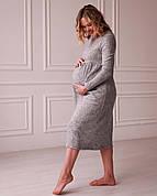 Плаття для вагітних і годуючих мам ангоровое сіре
