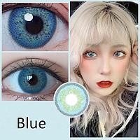 Цветные линзы для глаз, голубые + контейнер для линз в подарок