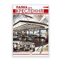 Папка чертежная А3, 10 л., 120 г/м2