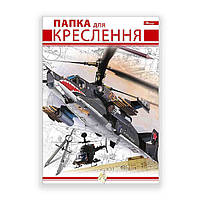 Папка чертежная А4, 10 л., 120 г/м2
