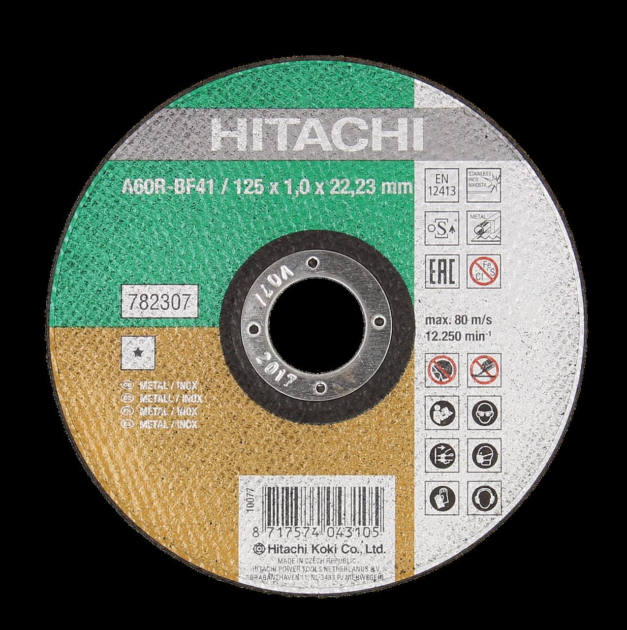 Диск отрезной 125х1,0 мм для нержавеющей стали Hitachi / HiKOKI  782307