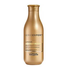 Сері Експер Абсолю Ріпеа кондиціонер для інтенсивного відновлення пошкодженого волосся, 200 мл NEW/0