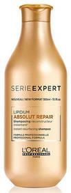 Сері Експер Абсолю Ріпеа шампунь для інтенсивного відновлення пошкодженого волосся, 300 мл NEW/0926