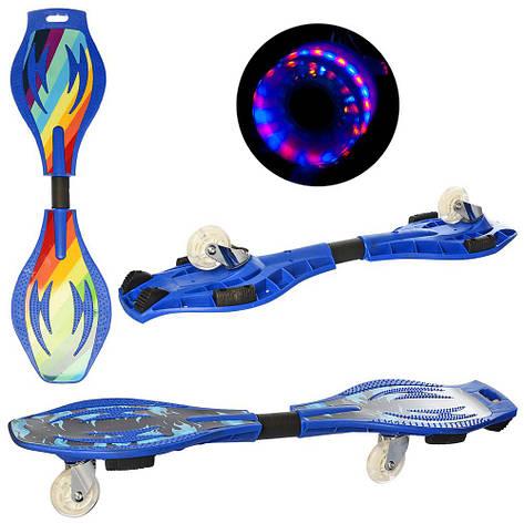 Скейтборд Рипстик Profi MS 0016-1, синий, фото 2