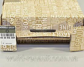 Renault (Original) 402061200R - Комплект тормозных дисков на Рено Логан 2, Сандеро Степвей 2 D=258мм