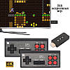 Игровая консоль (игровая приставка) беспроводная HDMI 568 игр + 2 джойстика Y2+ HD