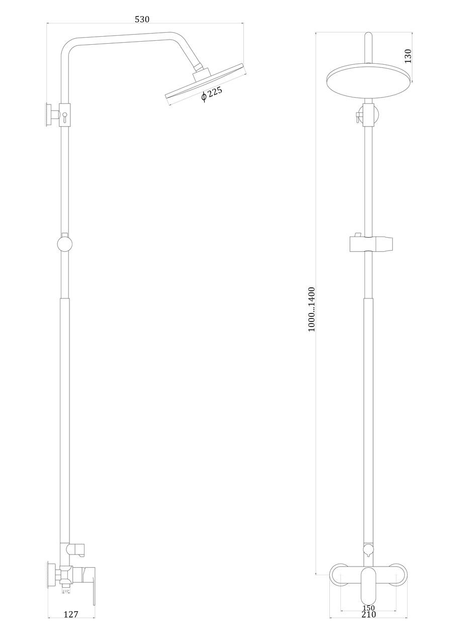 Душевая система Globus Lux GLO-0005