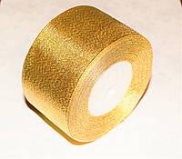 Лента парча золотая 5 см длина 1 м