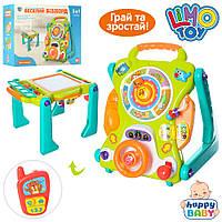 Детские ходунки-каталка+ столик 2 в 1, игровой центр с многофункциональной панелью, 2107